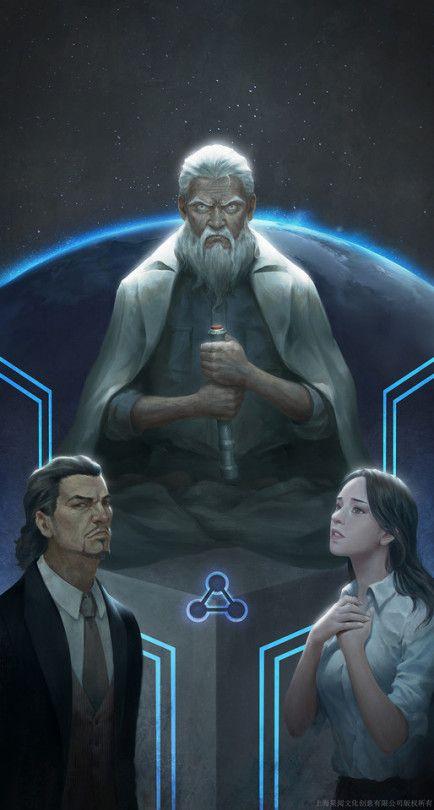 Idős Luo Ji