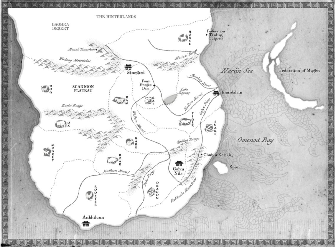Nikan birodalom térképe