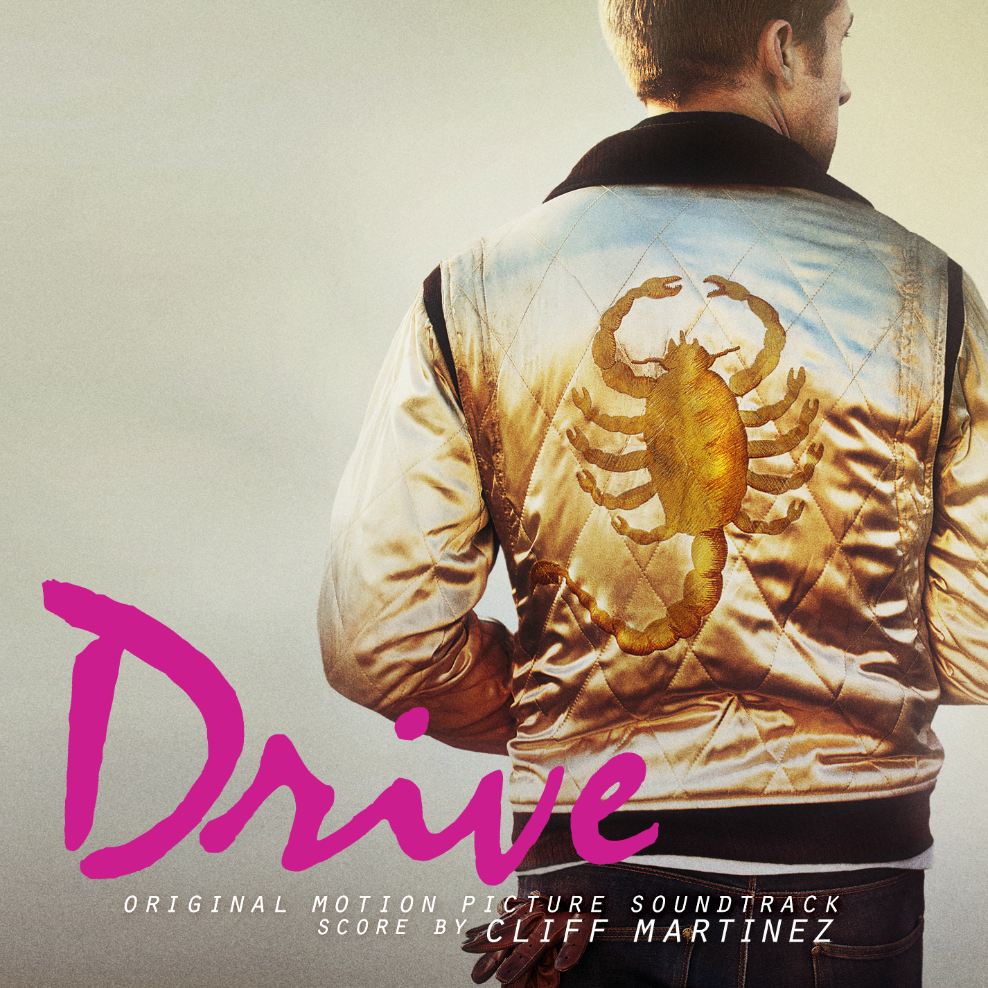 drive_cover.jpg