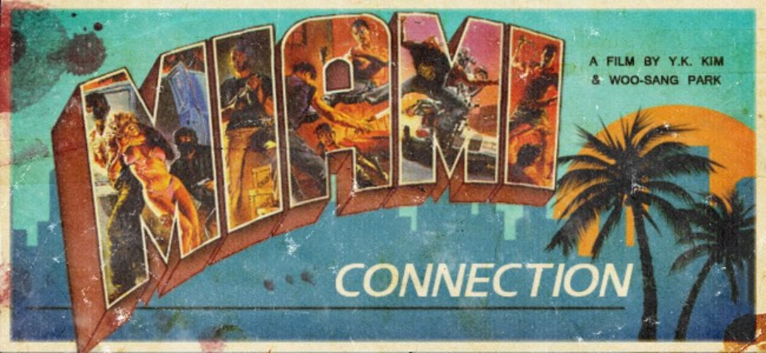 miami-connection-movie-poster.png